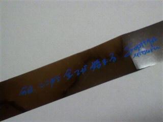 20130818-3.jpg