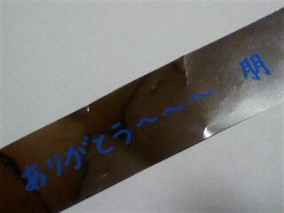 20130818-4.jpg