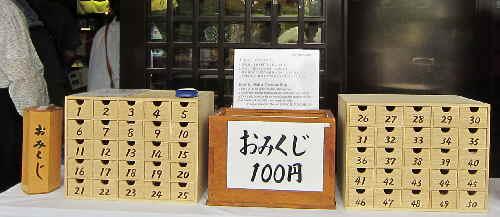 9g15omikuzi6.jpg