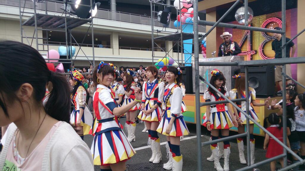 koisurufo-cyun1-2.jpg
