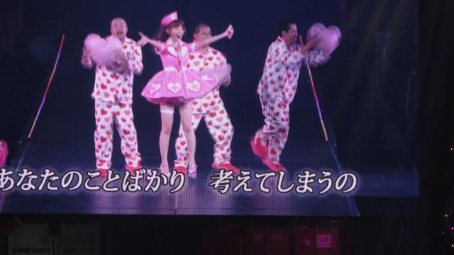 kojiharudo-muoyajiha-to1.jpg