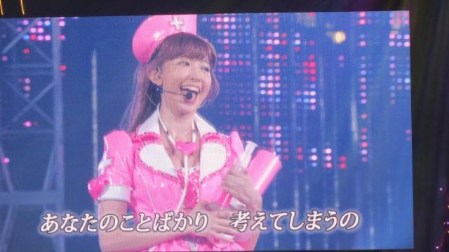 kojiharudo-muoyajiha-to2.jpg