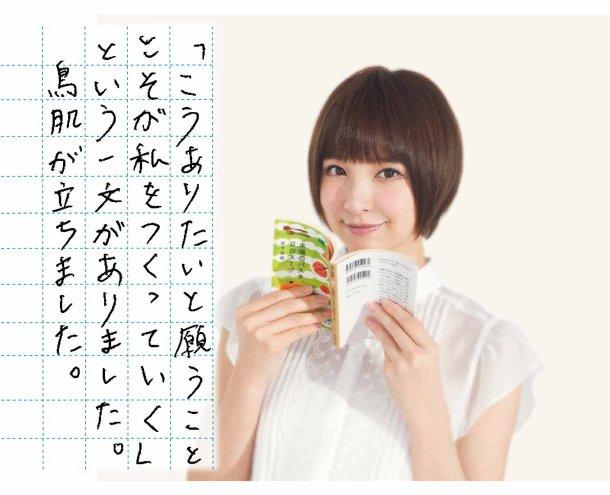 marikokansounatuichi2013.jpg