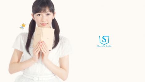 natuichi2-13-4.jpg