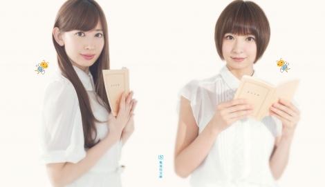 natuichi2013-2.jpg