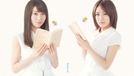 natuichi2013-5.jpg