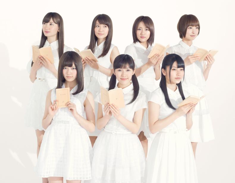 natuichikadaitosyo1.jpg