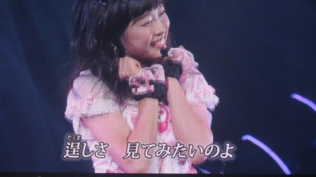 toukyoudo-muwaruki-.jpg
