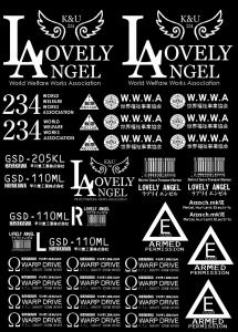 lovery_a3.jpg