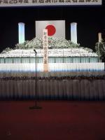 2013.4.29 戦没者慰霊祭