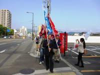 2013.5.3 憲法集会デモ1