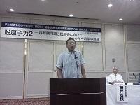 2013.8.8 長崎大会 分科会発言ブログ用