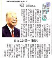 2013.9.4 大山ブログ用