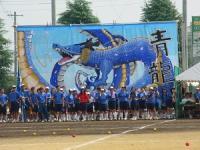 2013.9.10 新居浜東高校運動会。青竜