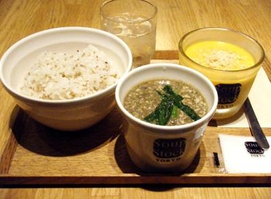 『Soup Stock Tokyo(スープストックトーキョー)』の黒胡麻の麻辣(マーラー)スープ
