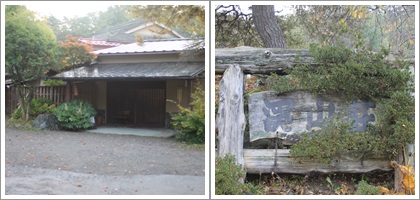 渓山荘玄関