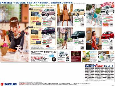 2013062_convert_20130621011410.jpg