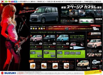 2013072_convert_20130706183828.jpg