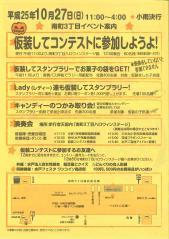 20131003173632192_0001.jpg
