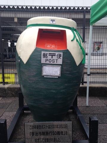 ① 茶壺型のポスト