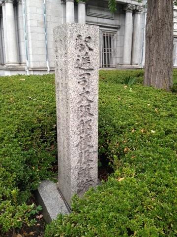 ⑤ 駅逓司大阪郵便役所跡