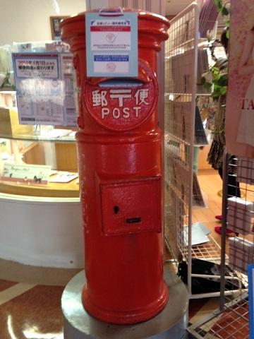 ⑥ 宝塚大劇場にあるポスト