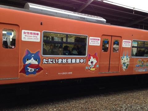 ① 妖怪ウオッチラッピング電車
