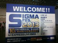 SIGMA FES 2013