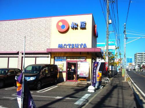 131201-101松屋(S)