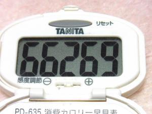 131201-231歩数計(S)