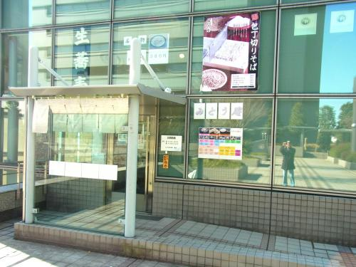 131212-101みとう庵(S)