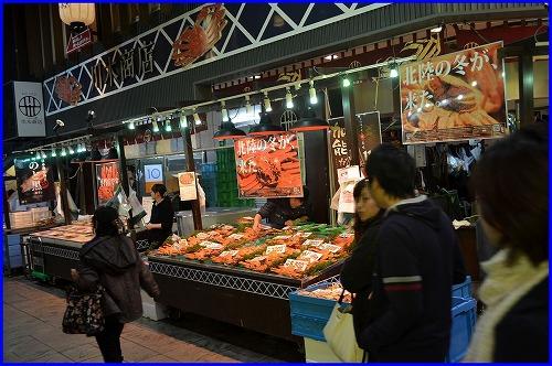 近江町市場 (1)