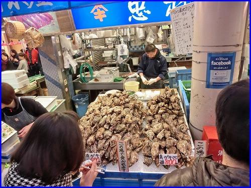 近江町市場 (2)