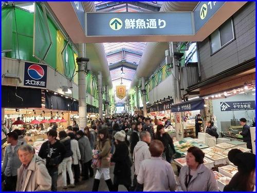 近江町市場 (4)