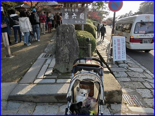 金沢城周辺 (4)