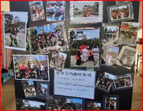 大阪城秋2014 (2)