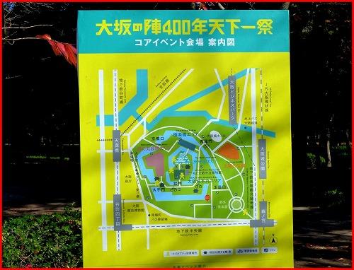 大阪城秋2014 (5)