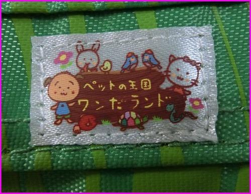 ABC贈り物 (1)