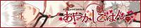 b_200_hana.png
