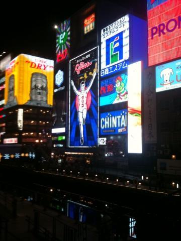 大阪2014010404