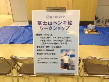 大阪2014010408