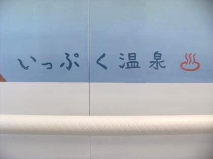 大阪2014010503