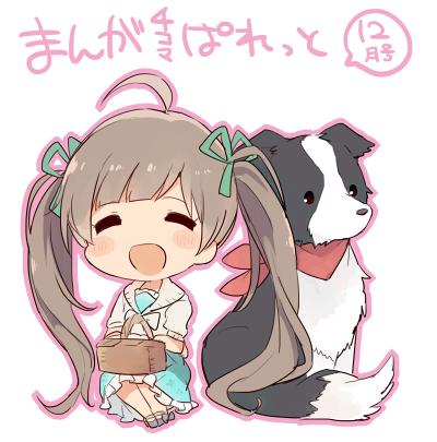 ぱれっと12月号