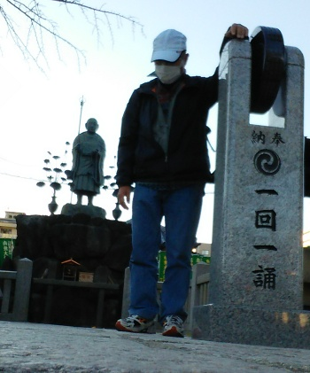 141210中国文化研究会 (2)1