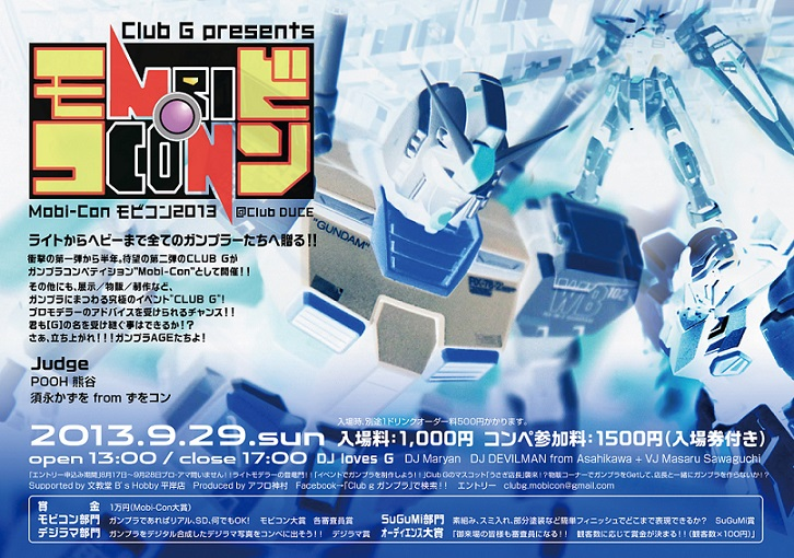 club g-03