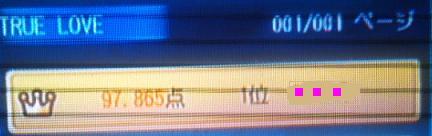 130416-1.jpg