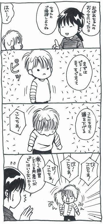 実家1-2