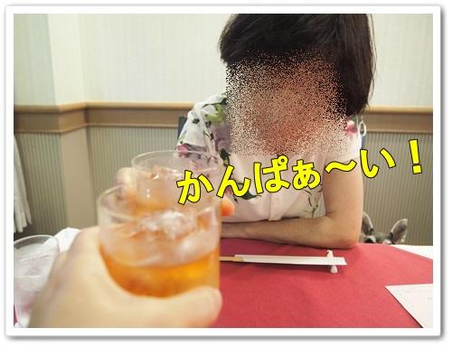 20130622_056.jpg