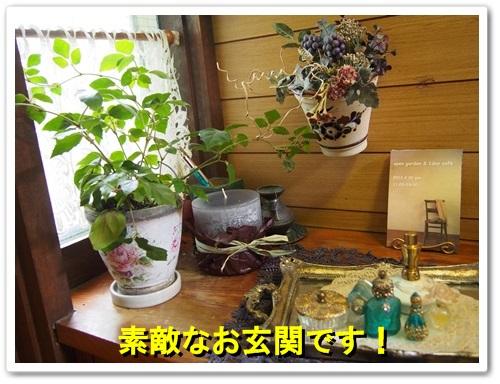 20130706_028.jpg