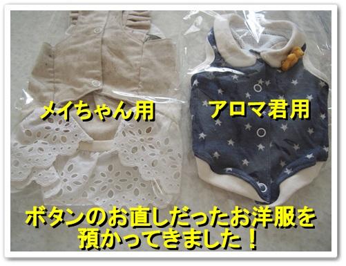 20130715_002.jpg